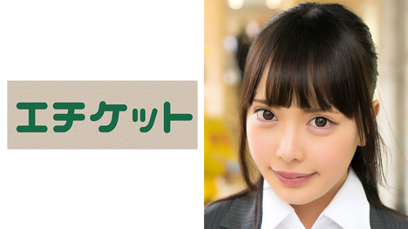 274ETQT-199 Rena Igawa, 20 years old I ask for cooperation with a fake awareness survey that leads to business