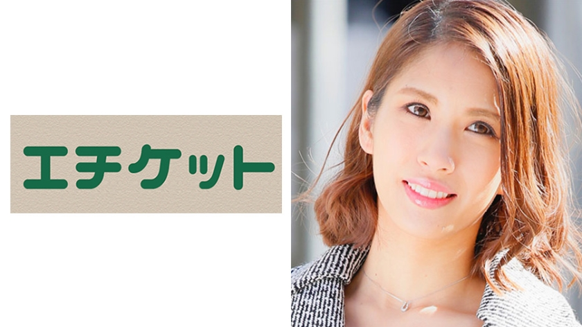 274ETQT-224 Shoko 31 years old from Shizuoka The perfect beautiful wife who loses her celebrities! Hentai