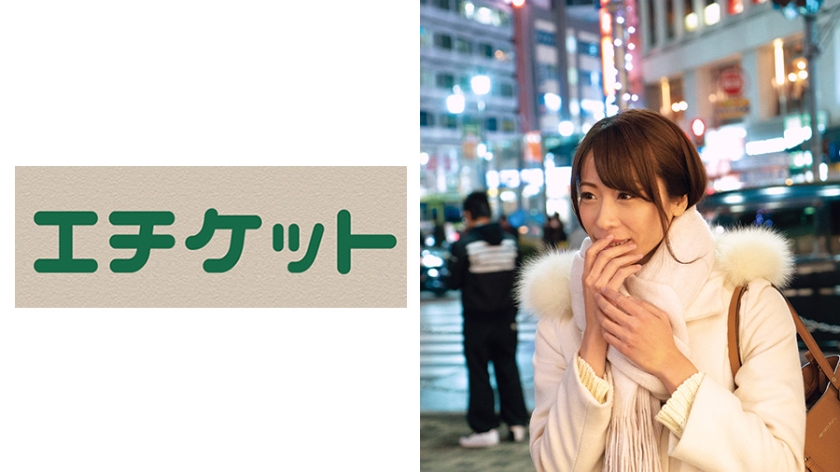 274ETQT-426 Can a junior college student get an anal? ! Eimi 21 years old