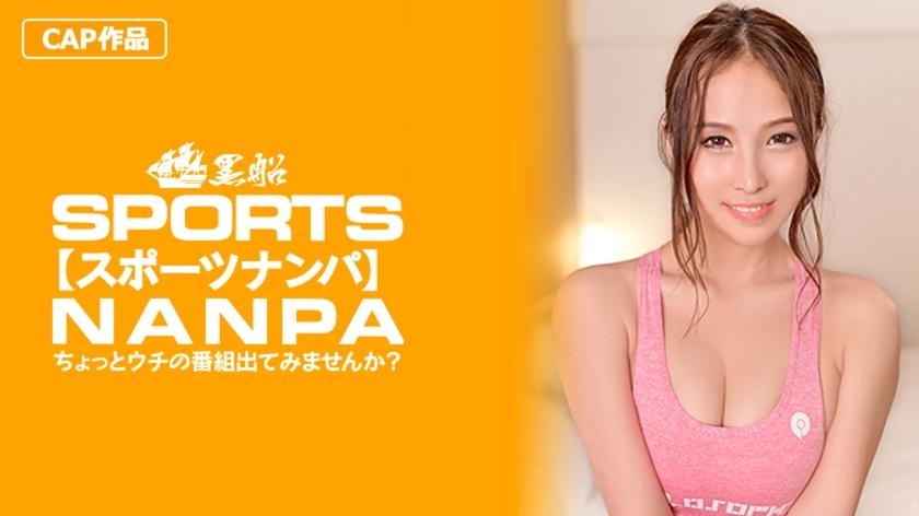 326SPOR-015 [Sports girls] Flood! ! Capture a slender busty beauty runner of a clothing designer on the street!