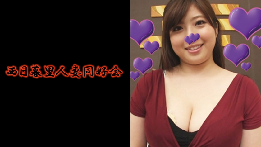 356BMNP-064 Many horny wives are enrolled! ! Member No. 064 Nakamura