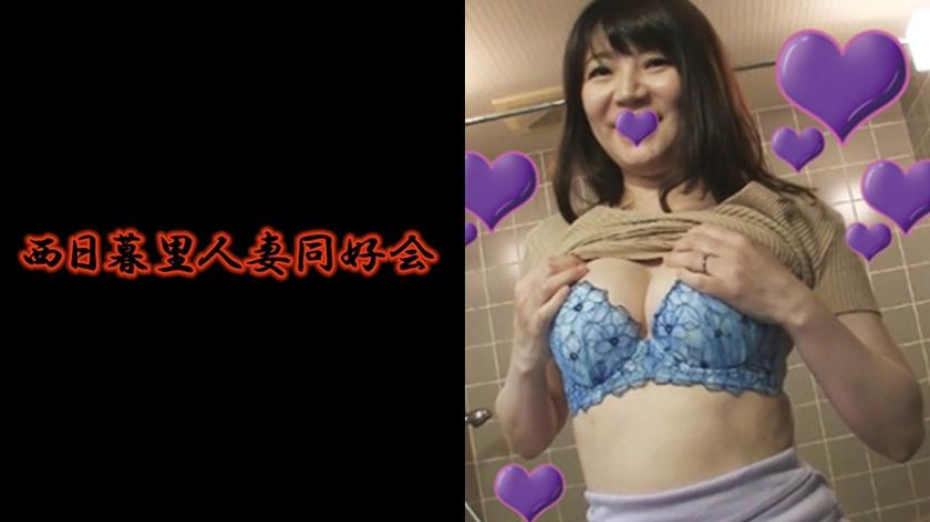 356BMNP-069 Many horny wives are enrolled! ! Member No. 069 Katsuki