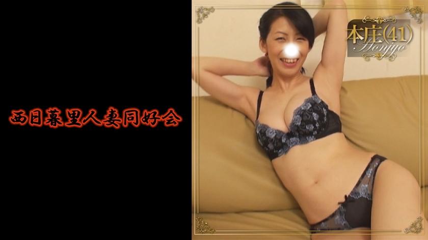 356BMNP-084 Many horny wives are enrolled! ! Member No.084 Honjo