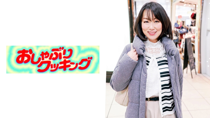 404OSBR-113 Gonzo a beautiful mature woman who called out in the city. Masayo is 44 years old.