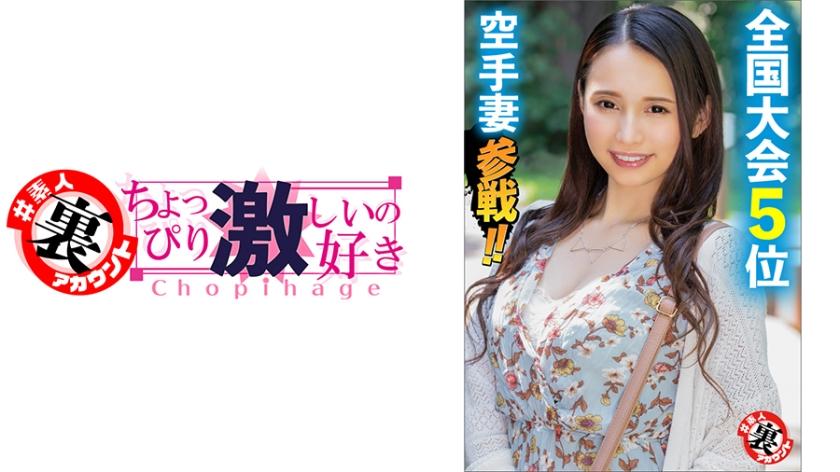 415LAS-026 Natsuki (Karate wife)