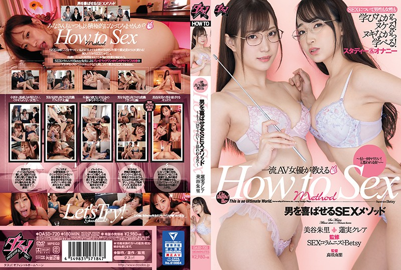 DASD-720 A First Class Adult Video Actress Teaches Her Sexual Method Of Pleasing Men – This Is For