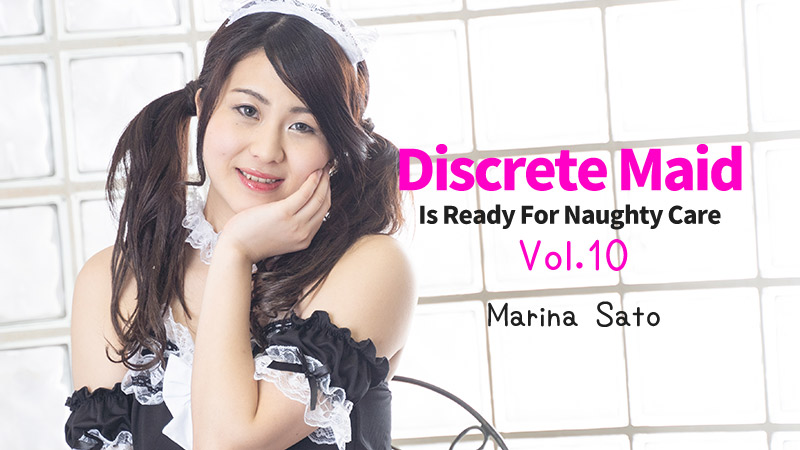 HEYZO-2348 Discrete Maid Is Ready For Naughty Care Vol.10 – Marina Sato
