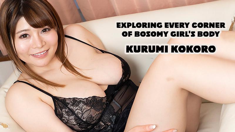 HEYZO-2350 Exploring Every Corner Of Bosomy Girl's Body – Kurumi Kokoro