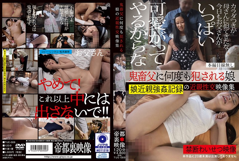 TUE-089 Incest Video Collection Of Daughter Violated Over And Over By Horrible Father