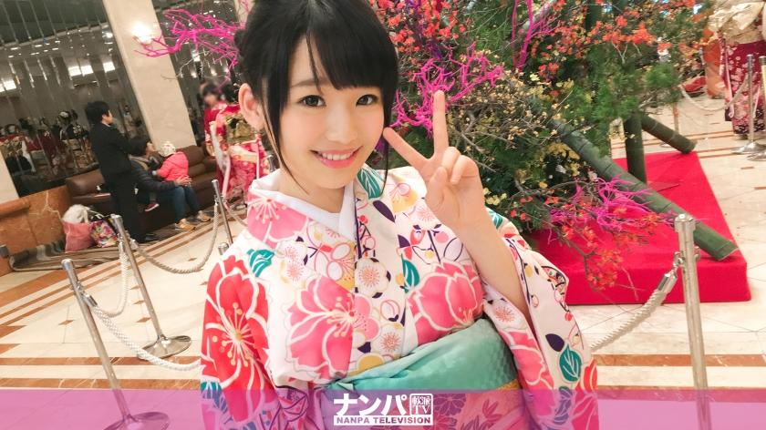 200GANA-1275 Coming-of-age ceremony Nampa 02 in Harajuku