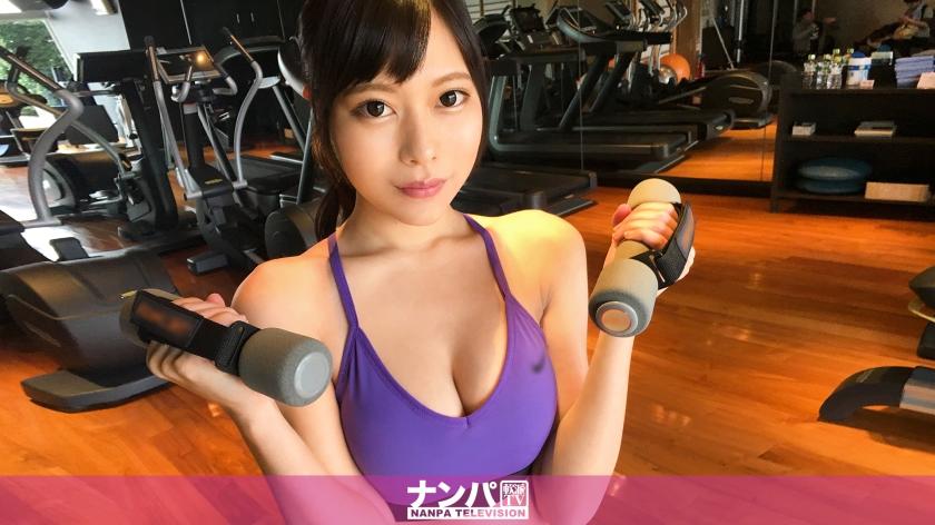 200GANA-1362 Sports gym pick-up 01