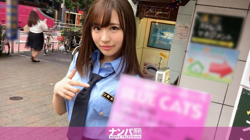 200GANA-1387 Cosplay Cafe Nampa 23