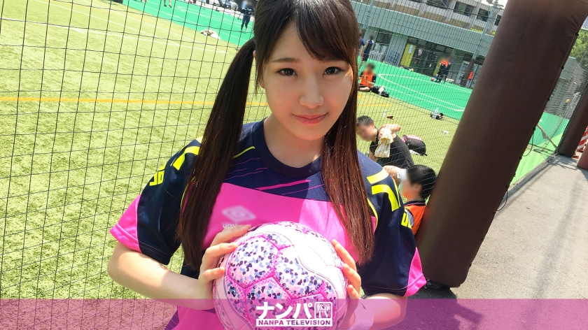 200GANA-1419 Futsal Nampa 03 in Yoyogi Park