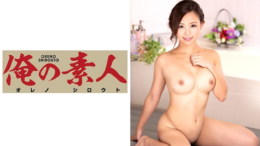 230ORE-439 mitsuki