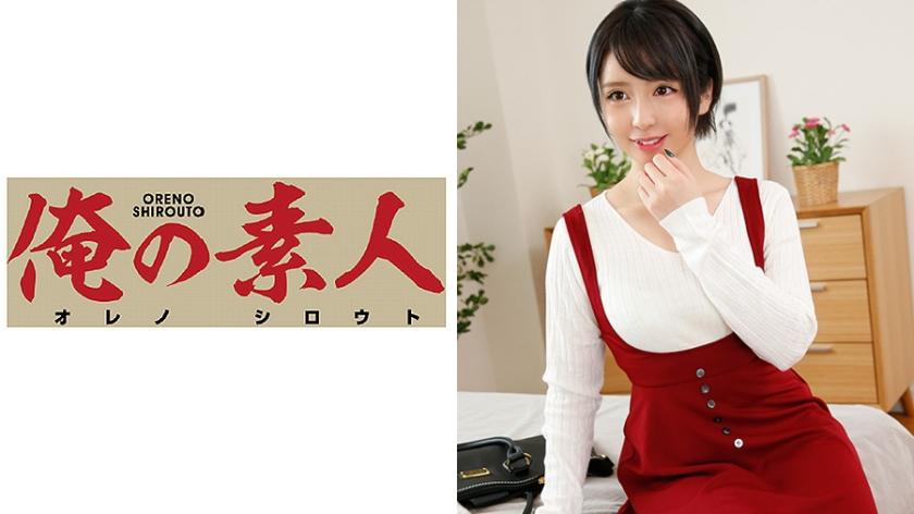 230ORE-480 Yuzu from Tottori