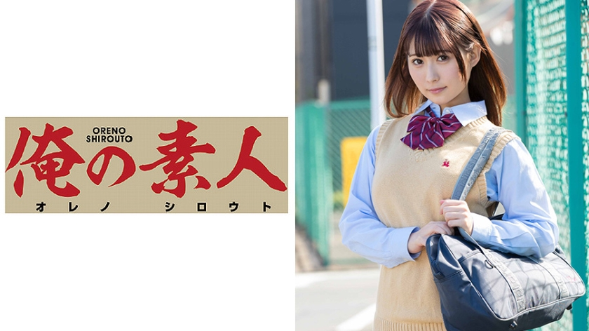 230ORE-483 R-chan school girls