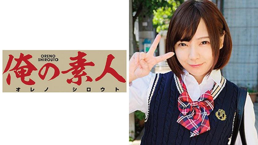 230OREC-166 Mio-chan
