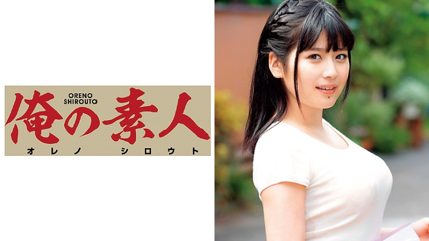 230OREC-178 Yuri-sensei