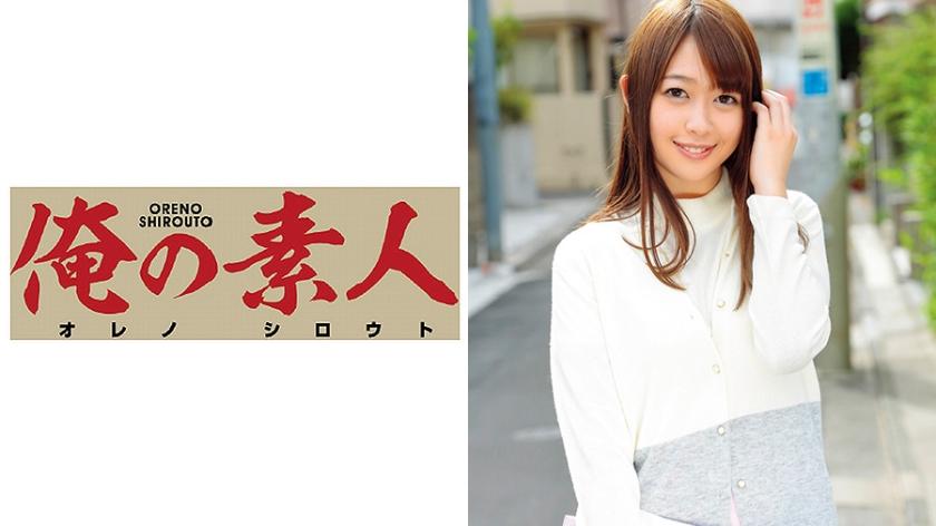 230OREC-181 Mita-sensei