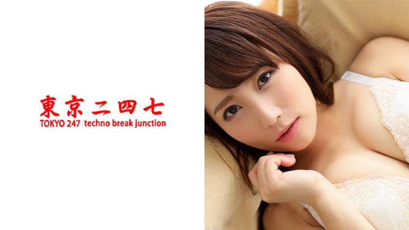 240TOKYO-401 Mao