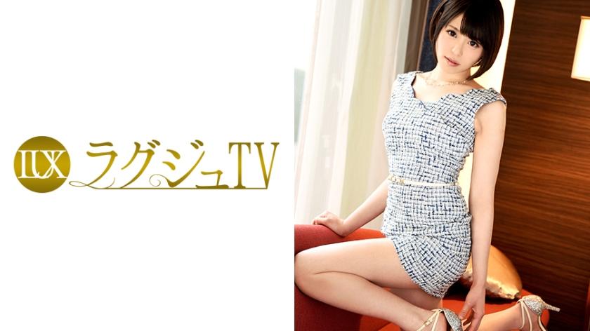 259LUXU-574 Luxury TV 567