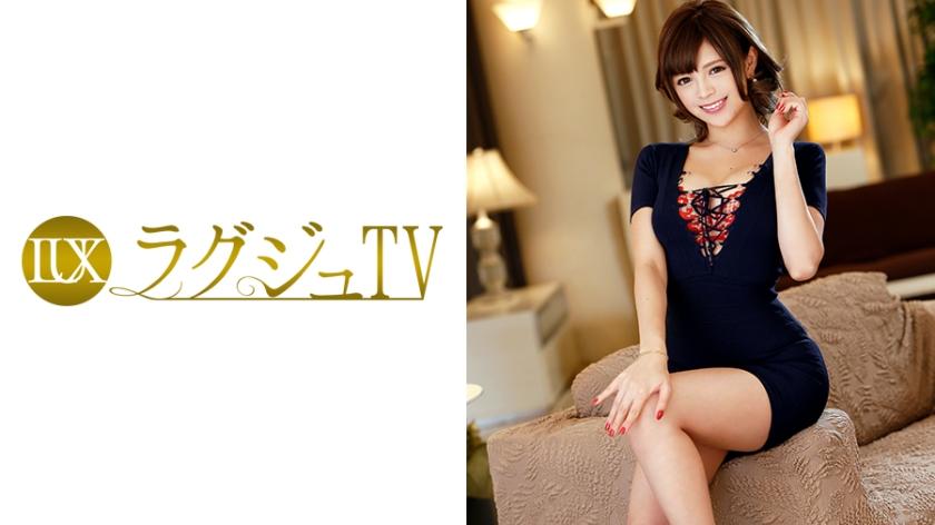 259LUXU-600 Luxury TV 600