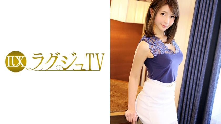 259LUXU-606 Luxury TV 607