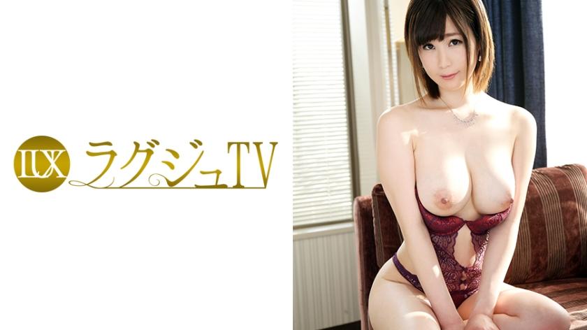 259LUXU-613 Luxury TV 598