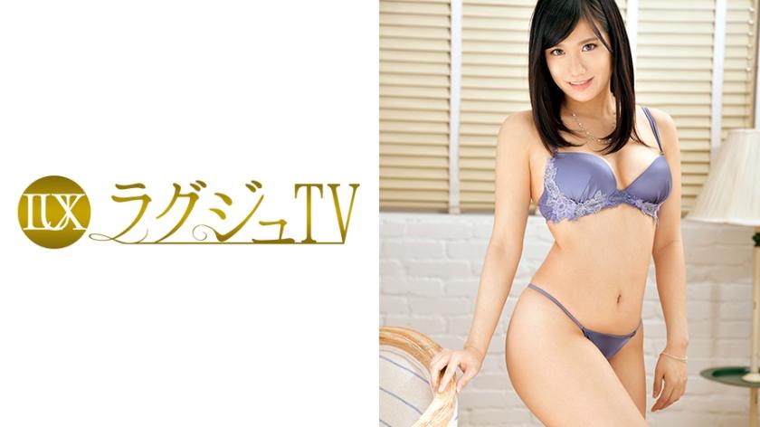 259LUXU-637 Luxury TV 617