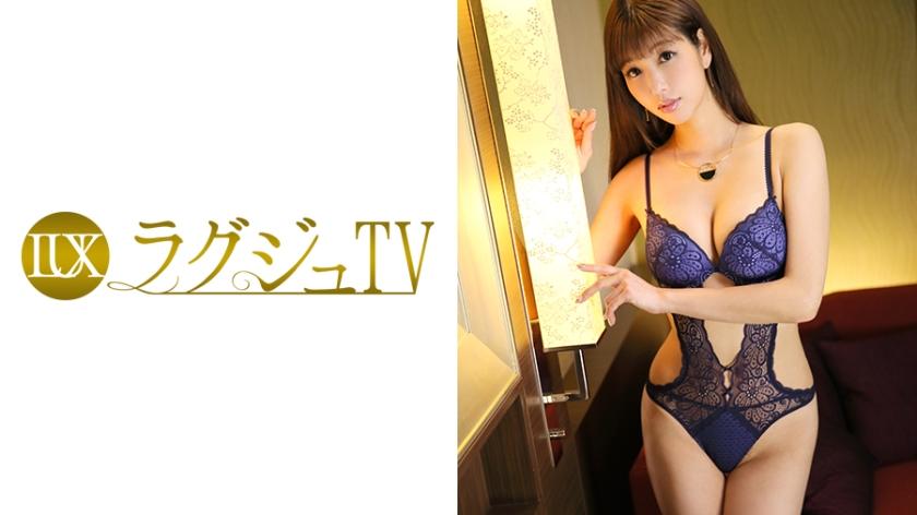 259LUXU-650 Luxury TV 650