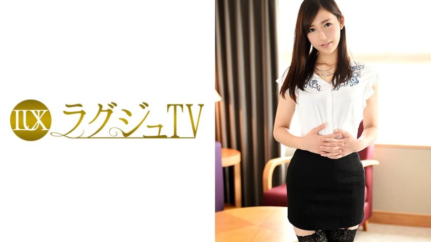 259LUXU-704 Luxury TV 689