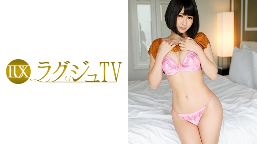 259LUXU-763 Luxury TV 795