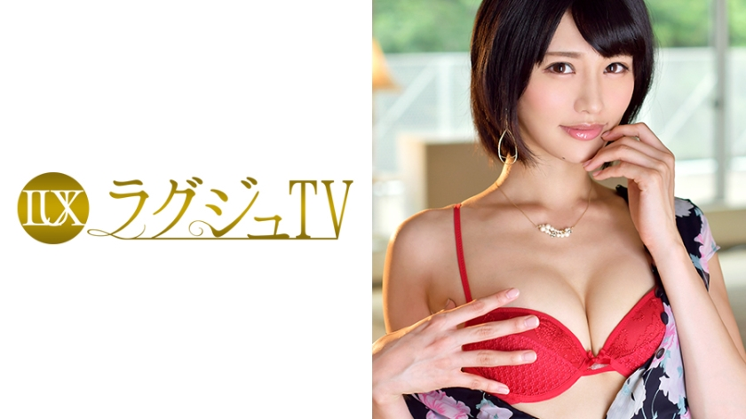 259LUXU-823 Luxury TV 797