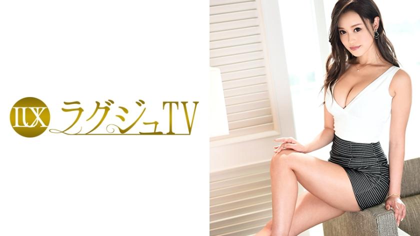 259LUXU-829 Luxury TV 789