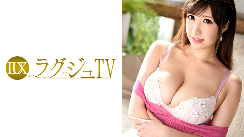 259LUXU-856 Luxury TV 839