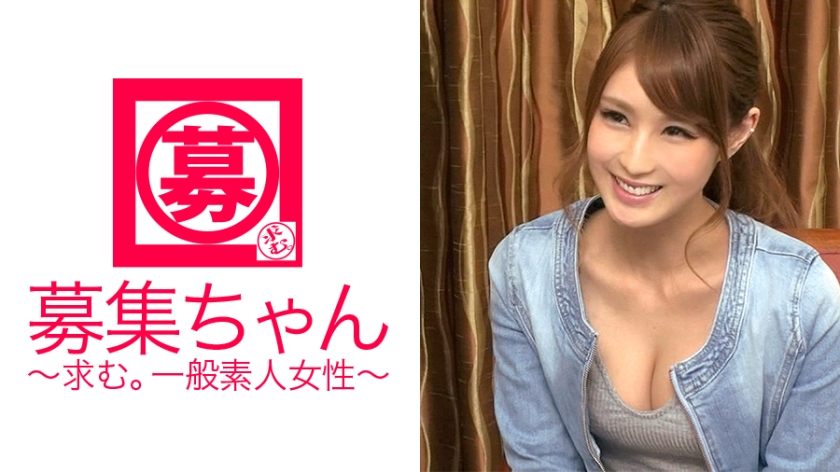 "261ARA-142 Sakura, 22 years old, beautiful dental assistant! ""I'm S!"" ? The beasty beauty dental assistant who"
