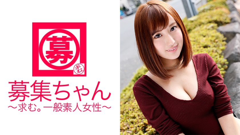261ARA-152 If you think it's too beautiful, Tomomi is a catalog model! In fact, a beautiful model who is also a