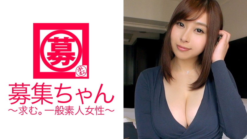 261ARA-166 Junior high school teacher appeared in AV! 24-year-old G cup Momoka teacher visit! The reason for