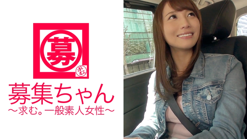 """261ARA-182 Busty instructor Ai-chan who has grown into an H cup is back! This is the second application! """"I"""