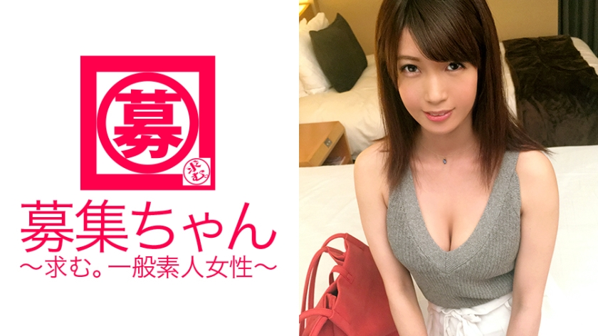 261ARA-218 A 25-year-old nurse who works for urology because she likes too much cock! Even though she is