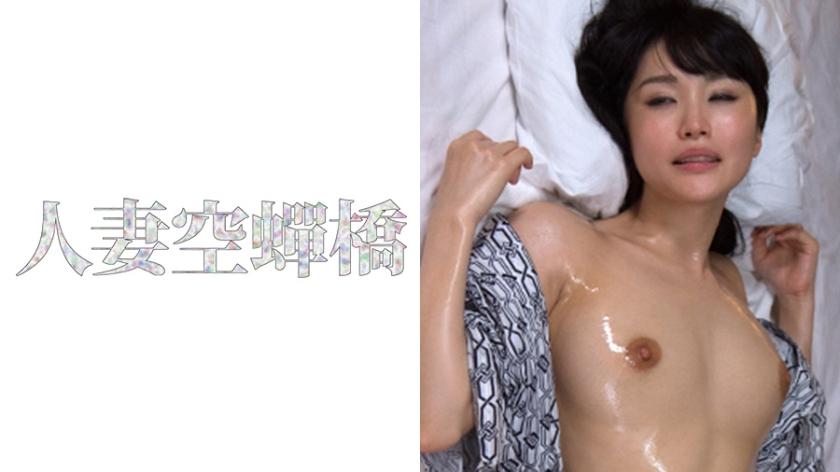 279UTSU-317 Misato