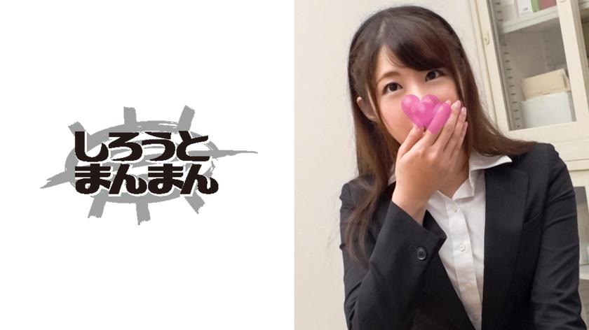 345SIMM-108 Ayano (23)