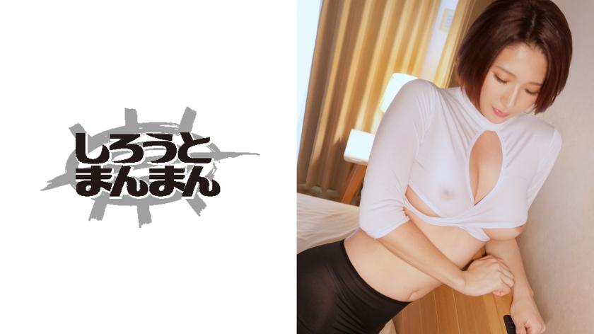 345SIMM-536 Haruka-san / 29 years old / Nasty H Cup CA