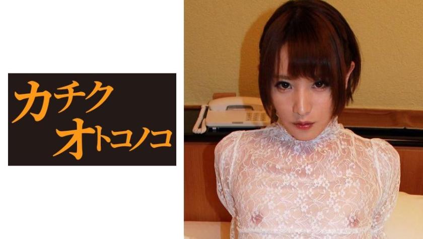475SKCK-003 Kyoko 03