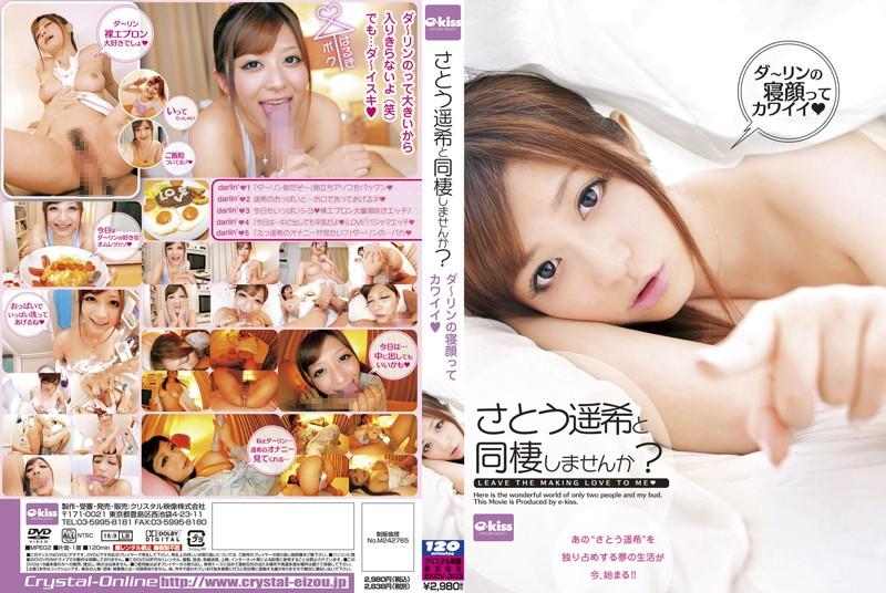 EKDV-303 Shall We Live Together With Haruki Sato?