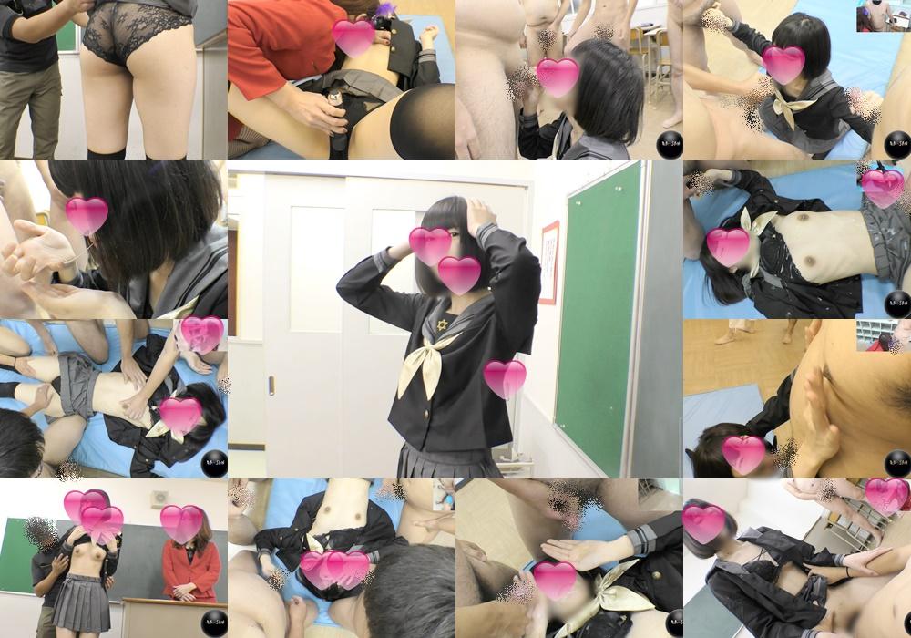 FC2 PPV 1528640 Twitter followers 7777 commemorative work 3500 → 2000 Black hair modern girl's bukkake