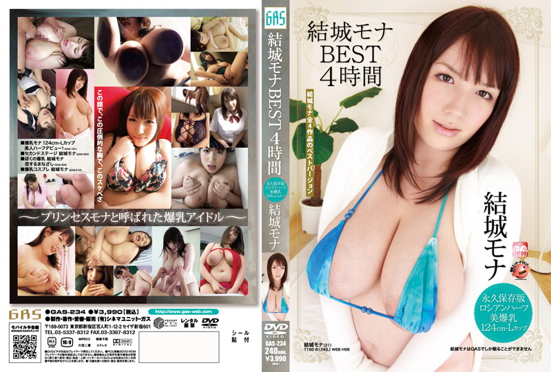 GAS-234 Mona Yuki 's BEST Four Hour Timeless Edition Half-Russian Babe With Colossal Tits 49 Lcup