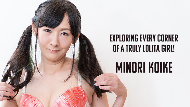 HEYZO-2365 Exploring Every Corner Of A Truly Lolita Girl! – Minori Koike