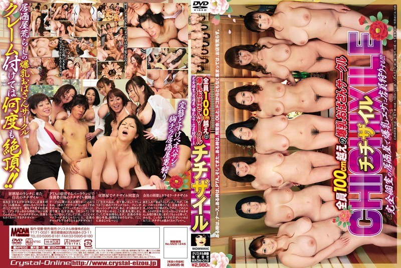 MADM-018 Hunting Waiters In Private Pub Rooms With Their Colossal Tits, Ever Member Of This Busty
