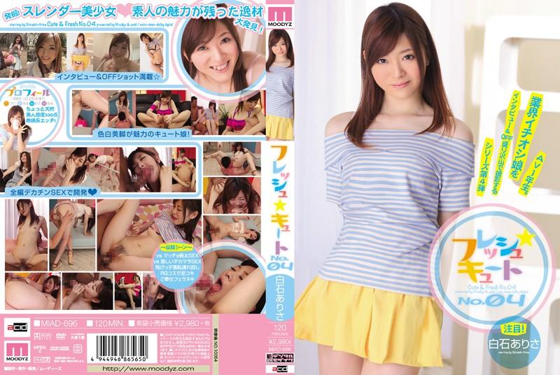MIAD-696 Fresh and Cute No.04 (Arisa Shiroishi)